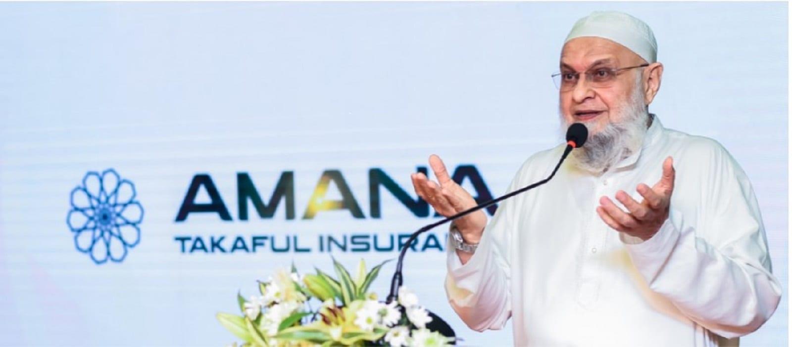 Amana Takaful rebrand Feb 2021
